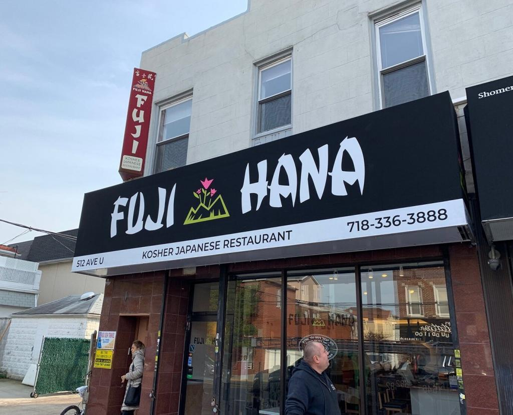Matte Black Commercial Awning