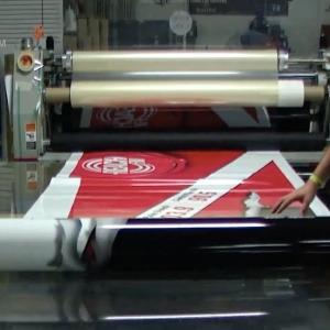 cad vinyl cutting